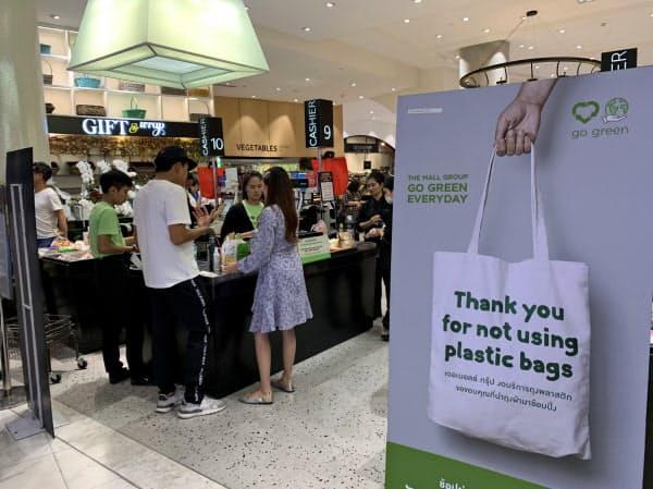 タイではレジ袋の提供を停止するなど脱プラが進みつつあった