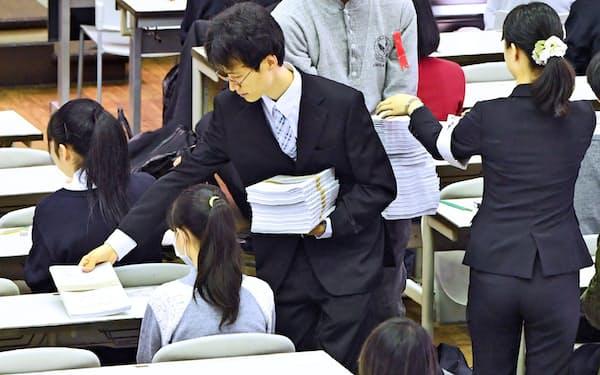 2021年から始まる「大学入学共通テスト」に向け実施された試行調査(18年11月、東京都目黒区)