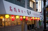 「串カツ田中」は住宅地での客足の戻りは良いが、オフィス街は厳しい