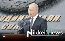 プーチン氏、改憲で続投に道 側近も利権に固執