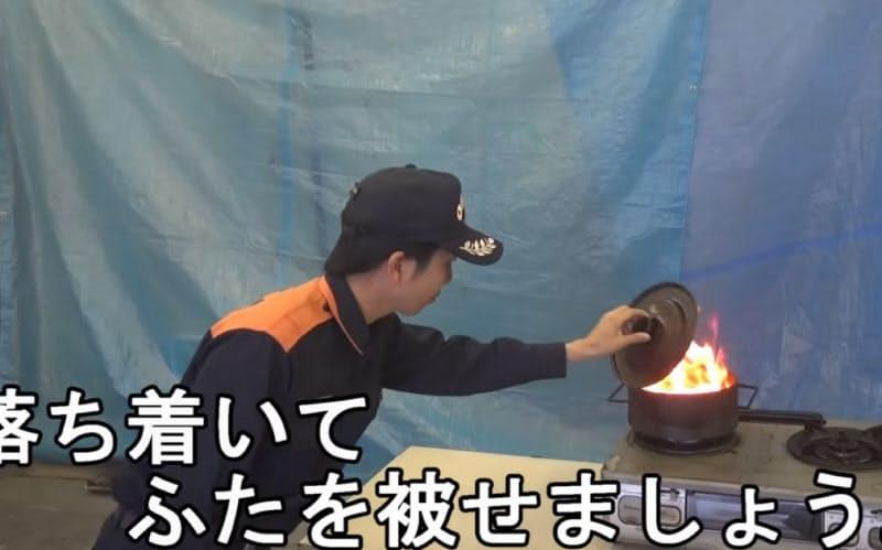 消火方法を伝える大阪市消防局の動画
