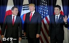 文政権の革新カラーが「日米韓」を塗りつぶす日