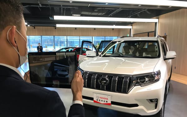 ビデオ通話で中古車の商談ができるATグループの新店(名古屋市昭和区)