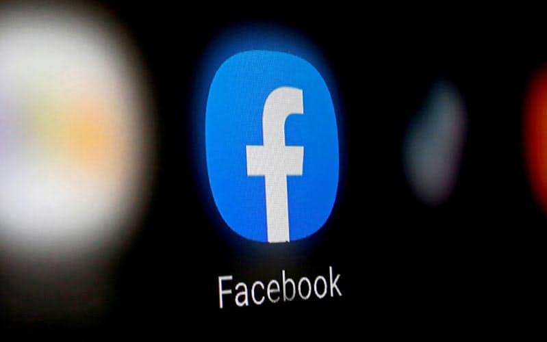 不適切な投稿に対するフェイスブックの対応には、その場しのぎといった不満の声が出ている=ロイター