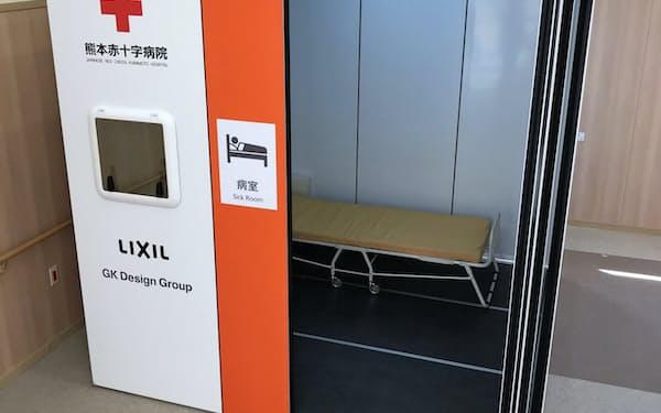 熊本赤十字病院に設置された移動可能な隔離スペース