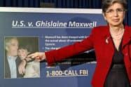 ニューヨーク州南地区の連邦検事局はマックスウェル容疑者の起訴を表明した=AP