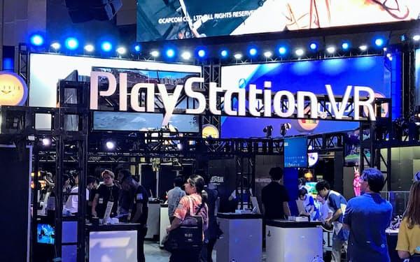 ソニー・インタラクティブエンタテインメントは家庭用ゲーム機「プレイステーション」などの広告の出稿を停止した