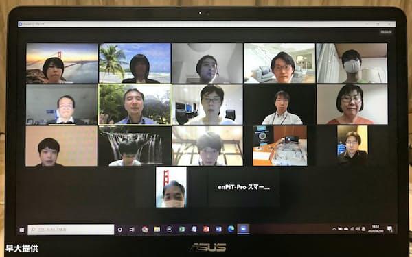 早大スマートSEは遠隔授業をビデオ会議システム「Zoom」で開いた(早大・鷲崎教授提供)