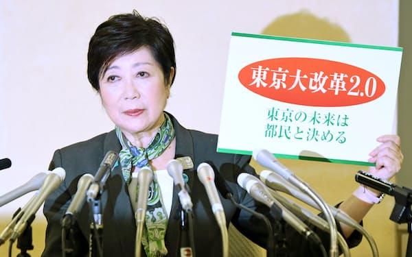 小池氏は立候補を表明した記者会見で「首都の経済を元に戻し、日本の成長戦略を前に進めたい」と述べていた(6月12日、都内)