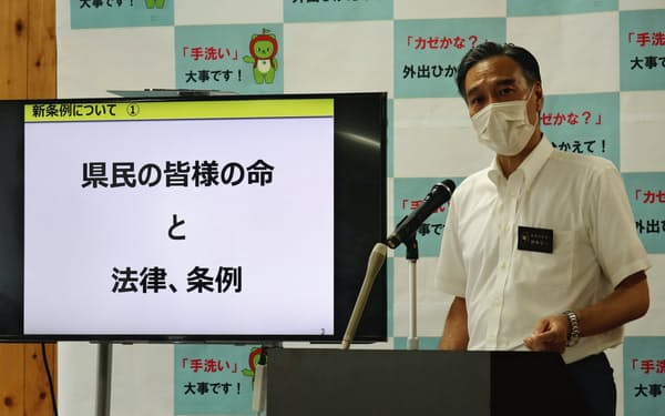 条例の必要性について、あらためて説明する阿部知事(3日、長野県庁)