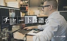 在宅勤務定着、ニッポンの壁 主要国で最低水準