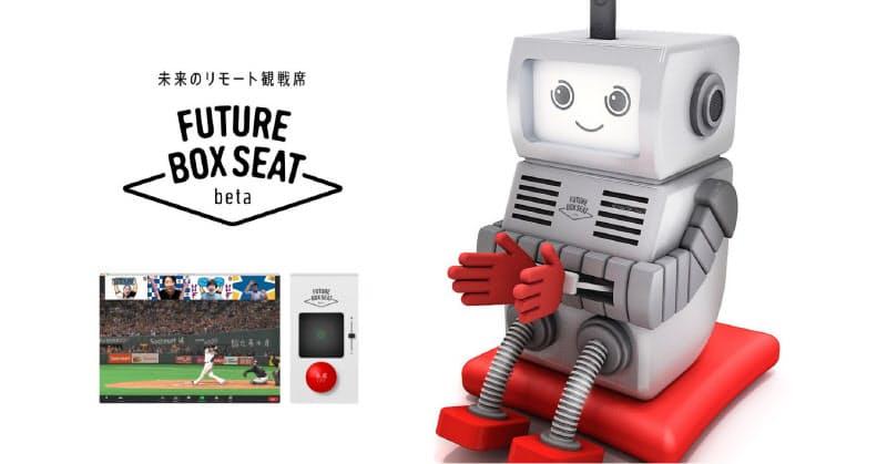 ファイターズスポーツ&エンターテイメントと電通はロボットを使ったリモート観戦を実験する