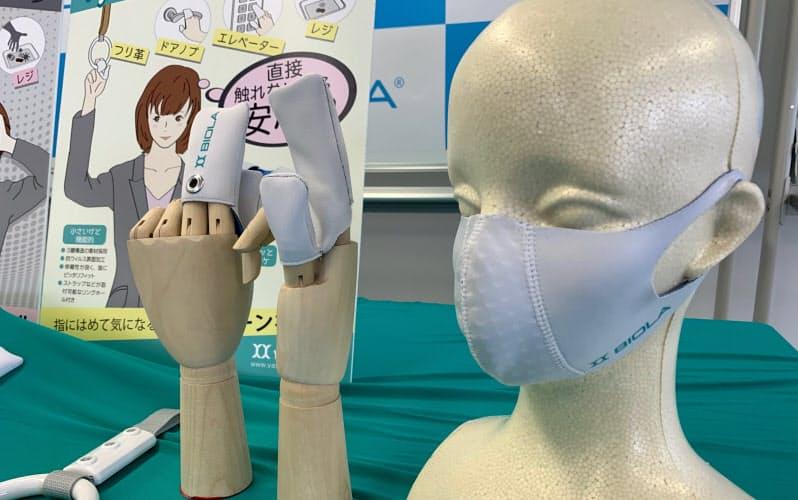 山本化学工業はマスクの知的財産を開放する