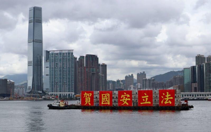香港国家安全維持法の成立を祝うメッセージ(2日、香港)
