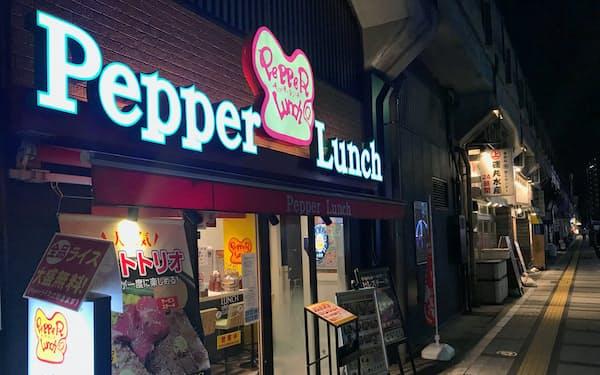 ペッパーフードは比較的好調なペッパーランチの売却を迫られた(東京・墨田)