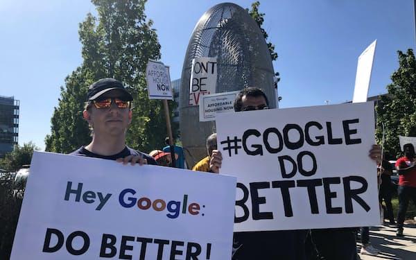 会社に社会問題への対応を求める米グーグル社員(2019年6月、米カリフォルニア州サニーベール市)
