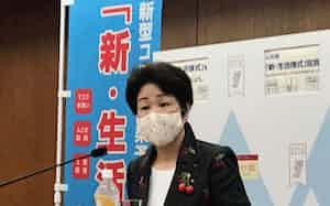 約2カ月ぶりの感染者確認について記者会見した山形県の吉村美栄子知事(4日、県庁)