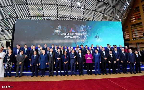 欧州とアジアの首脳が参加するASEM(2018年10月、ブリュッセル)=ロイター