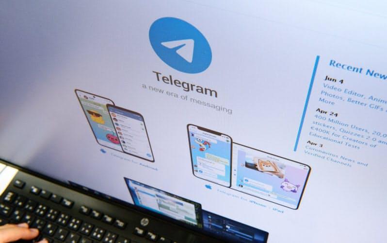 テレグラムはホームページでプライバシー保護の重視を強調する