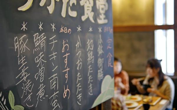 エー・ピーカンパニーは定食店兼居酒屋の新業態で客層開拓を急ぐ(東京・豊島)