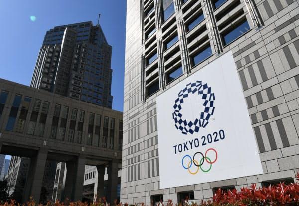 東京都の小池知事は28日、安倍首相辞任意向の一報を受け「非常に残念」と述べた(東京都庁のエンブレム)