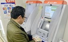 大手行ATM、セブン銀行が台数逆転 合理化の波