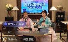 中国ライブコマース、経営トップも参戦 600人売り子に