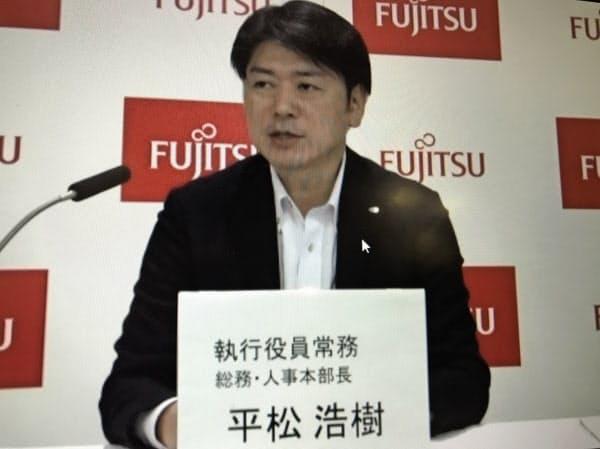 富士通の平松浩樹執行役員常務