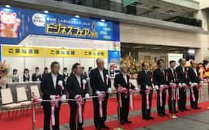 中部3県の信金などはビジネスマッチングフェアで協業している(19年10月、名古屋市)