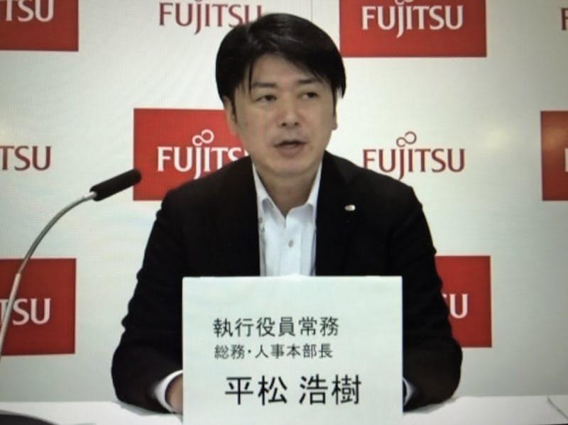 新しい働き方について説明する富士通の平松浩樹執行役員常務