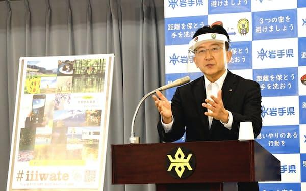 岩手県の達増拓也知事は緊急事態宣言再発令の必要性について、記者会見で慎重な見方を示した(6日、岩手県庁)