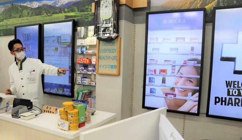 日本BDが国内で初めて導入した一般用医薬品用のデジタルショップディスプレイ(6日、長野県上田市)