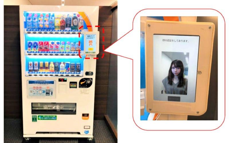 ダイドーは顔認証で自販機の飲み物が買えるサービスの実証実験を始めた
