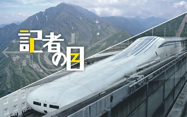特種東海製紙が保有する井川社有林(左上)とリニア中央新幹線