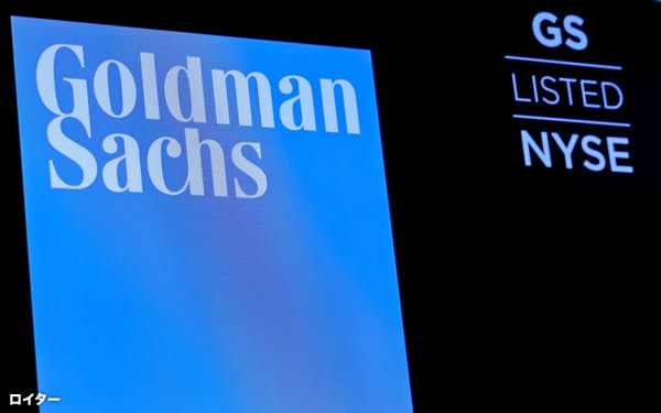 ゴールドマン株は6日、ダウ構成銘柄で上昇率首位に=ロイター