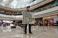 商業施設では民主派が香港国家安全維持法への抗議を示していた(6日、香港)=ロイター