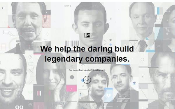 米セコイア・キャピタルのウェブサイト