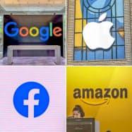 GAFAと呼ばれる米国のグーグル、アップル、フェイスブック、アマゾン・コム各社のロゴマーク=共同