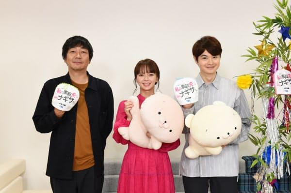 連続ドラマ「私の家政夫ナギサさん」に出演する大森南朋(左)、多部未華子(中央)、瀬戸康史(右)