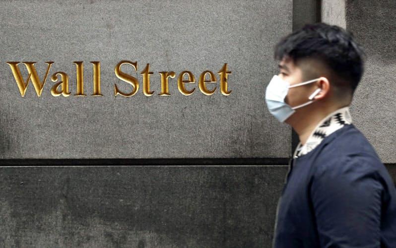 ウォール街のインターンシップは参加者を没入させると同時に、競争が激しいことでも知られる=ロイター