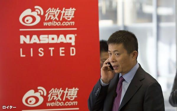中国版ツイッター「微博」を運営する新浪は米ナスダックに上場している=ロイター