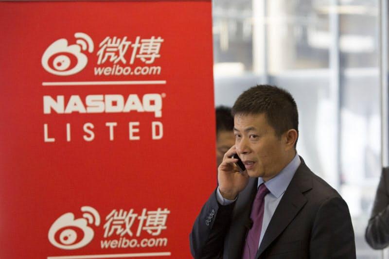 中国版ツイッター「微博」を運営する新浪は14年に米ナスダックに上場した=ロイター