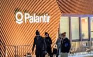 パランティアは各国の要人が集まる世界経済フォーラム年次総会(ダボス会議)で自社の技術をPRした(20年1月、スイス・ダボス)