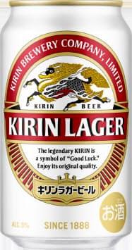 キリンビールの「キリンラガービール」。穏やかな苦みを持つホップの比率を高めた