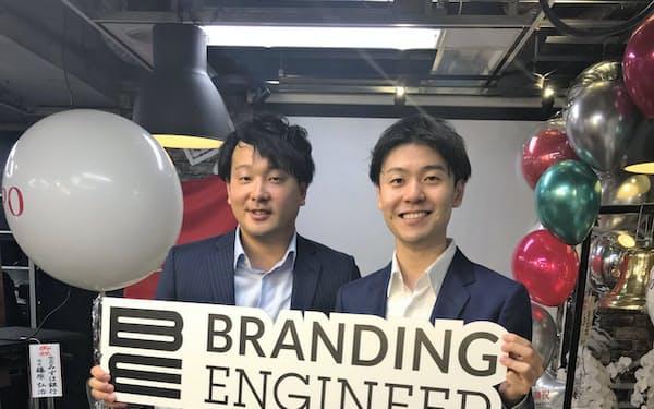 Bエンジニアの河端保志CEO(右)と高原克弥COO(7日、東京都渋谷区のBエンジニア本社)
