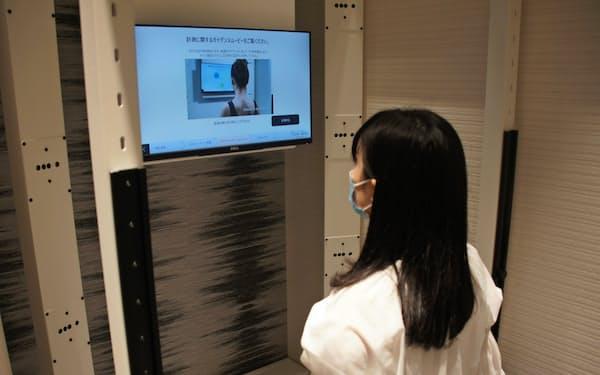 ワコールの計測技術を活用して顧客の体形を分析する(実際の利用時には専用肌着を着用)