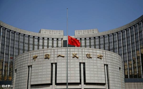 中国人民銀行の本店=ロイター