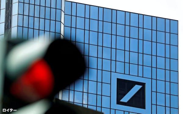 ドイツ銀行は米当局と巨額の罰金を支払うことで合意した=ロイター