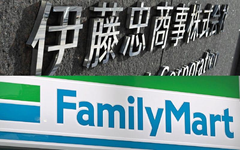 伊藤忠、ファミマを完全子会社化 5800億円でTOB