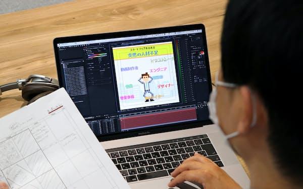 アニメ動画で商品・サービスを解説し、非対面営業を支える